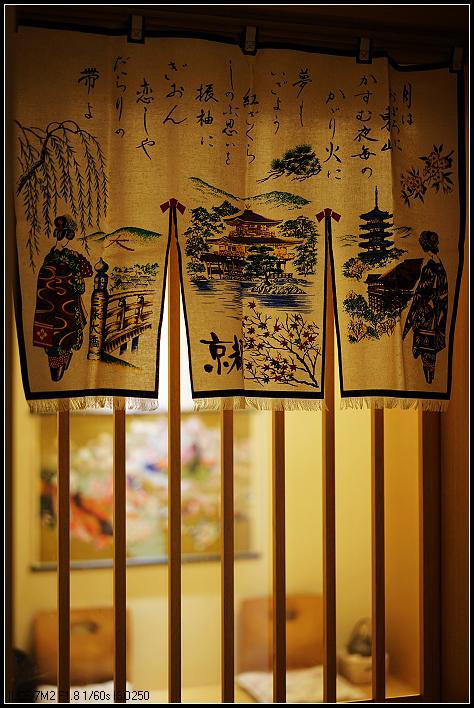 裝潢工程223-室內設計日式禪風