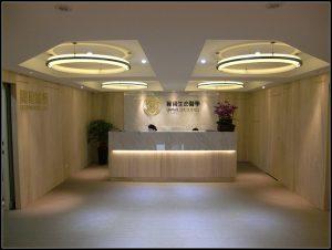 商業空間   【台北醫美診所】