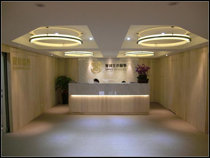 裝潢工程139-商辦空間設計